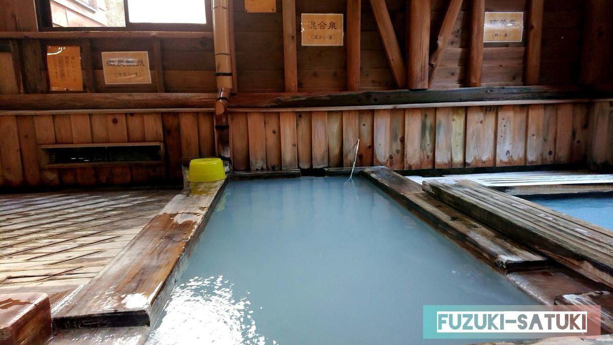 硫黄泉と炭酸泉の混合泉 比較的浅い浴槽