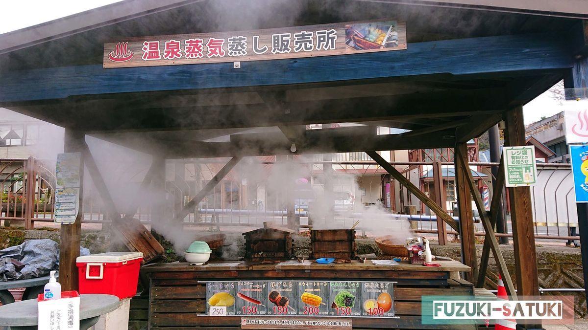 霧島温泉市場にある温泉蒸気蒸し販売所。温泉の蒸気で蒸した、さつまいも、揚げもち、スウィートコーン、ウインナーソーセージ、温泉まんじゅう、温泉たまごが売られている。