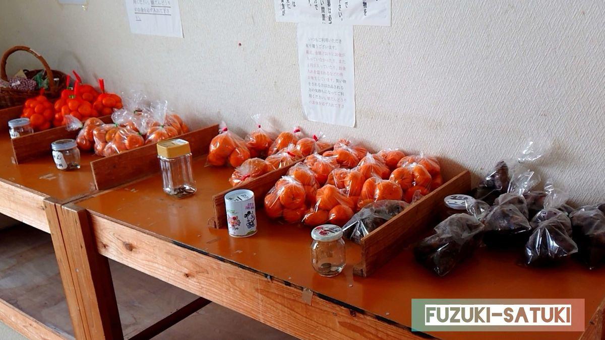 白浜温泉センター内にて、○○さんちのミカンが200円程で売られている 色鮮やかでとても甘そう。