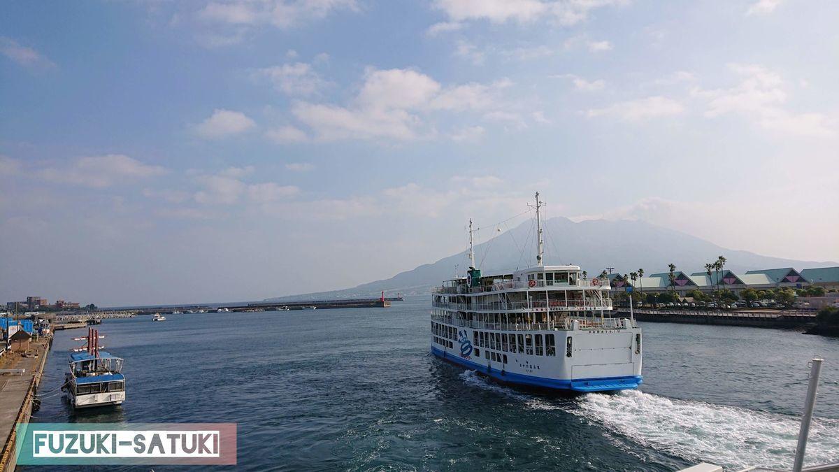 先に桜島へと出航した定期便(ドルフィンライナー)の外観。第十六桜島丸と書かれている。