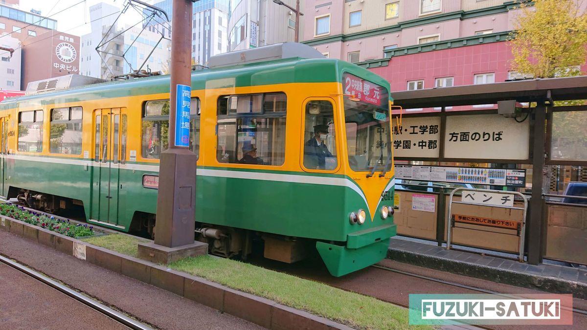 鹿児島市内を今なお現役で走る路面電車。緑と黄色のボディーに丸い目玉は、古臭さよりも逆に新鮮でむしろカッコ良さや可愛さすら感じさせる。