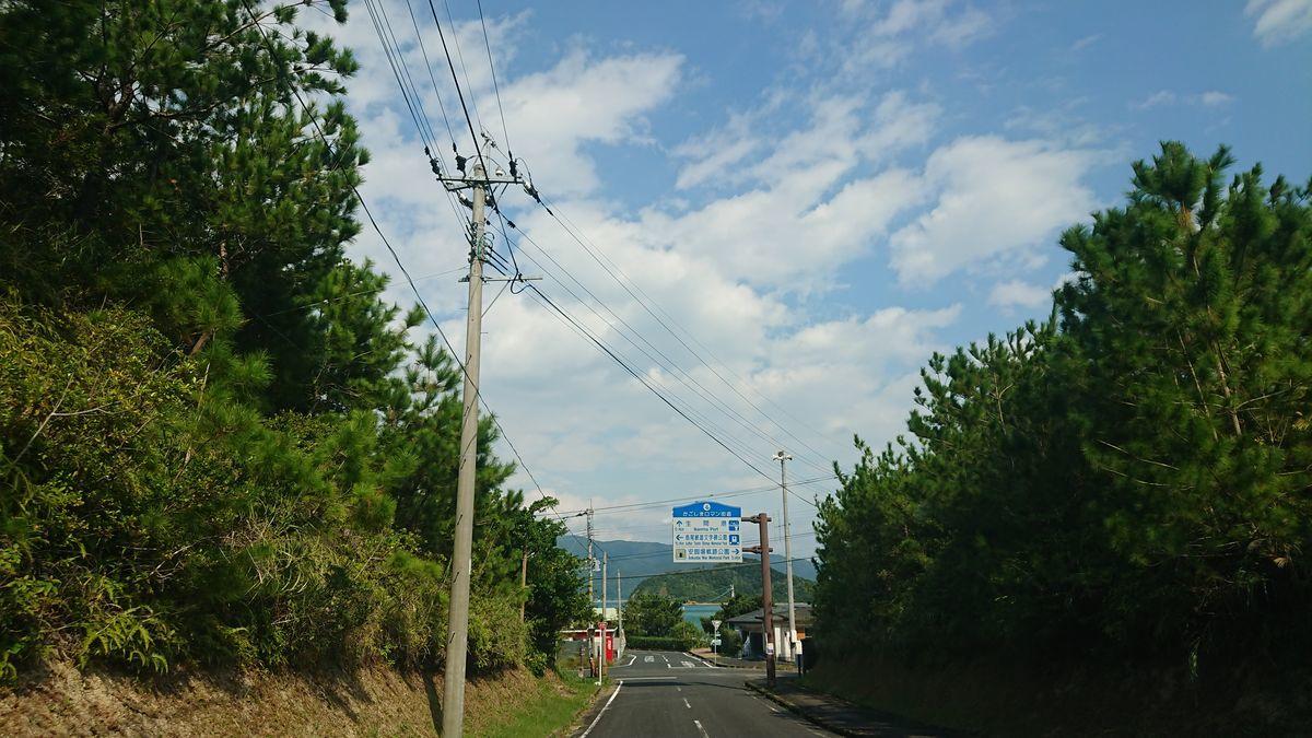 f:id:fuzuki-satuki:20210306201608j:plain