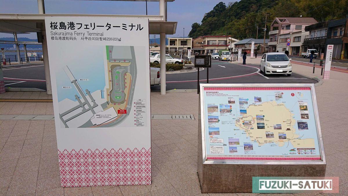 鹿児島県の桜島にある桜島港フェリーターミナル。そのバス乗り場や周辺の案内図と、さくらじま内の観光スポット(写真あり)が載せられた案内図がある。