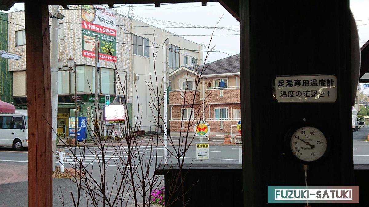 指宿駅前足湯 足湯専用温度計 40℃を表示している。