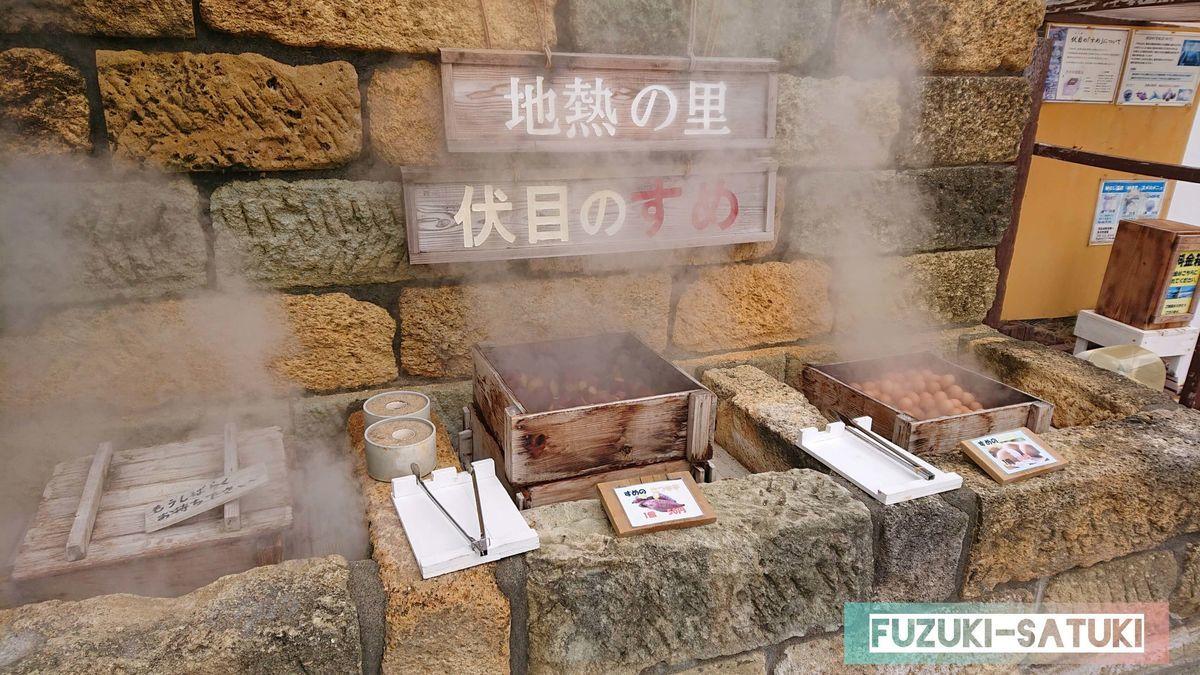 山川砂むし温泉『砂湯里』にある、伏目のすめ。「すめ」とは温泉の蒸気による天然の蒸し釜のことで、蒸された『さつまいも(1個50円)』と『温泉たまご(1個30円)』がセルフ(料金箱に入れる)で売られている。