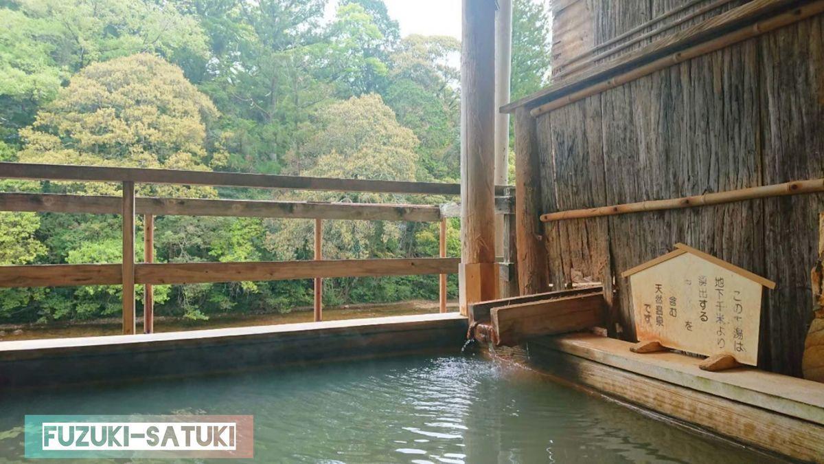湯谷観光ホテル泉山閣 しんのこの湯 露天風呂のアップ。ほのくにの湯同様、川のせせらぎとお湯の流れる音に癒される。
