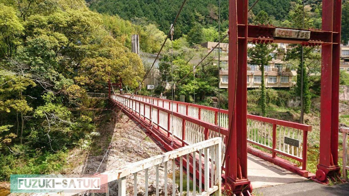 湯谷温泉にある、浮石橋。絶景の渓谷に掛かる、真っ赤な素敵な橋。