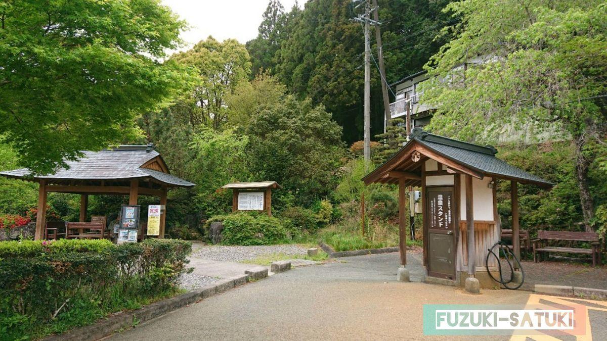 湯谷温泉郷の入り口には、駐車場のある温泉スタンドと足湯が併設されている。