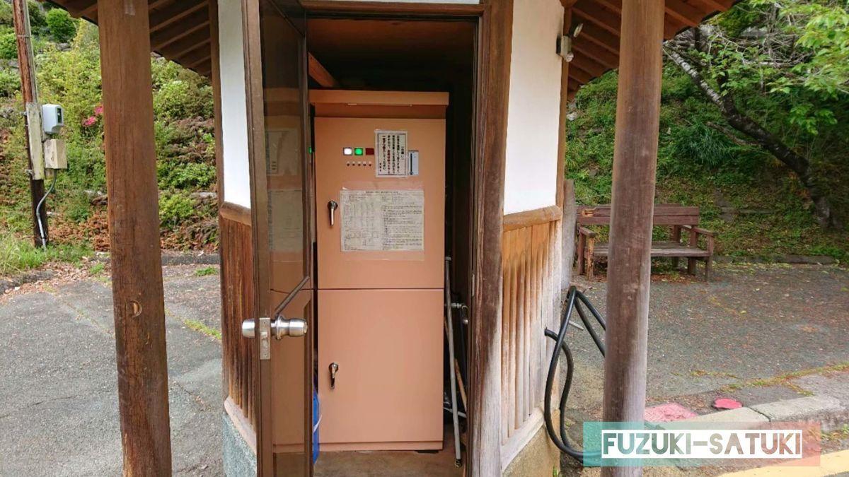 湯谷温泉郷にある温泉スタンド。