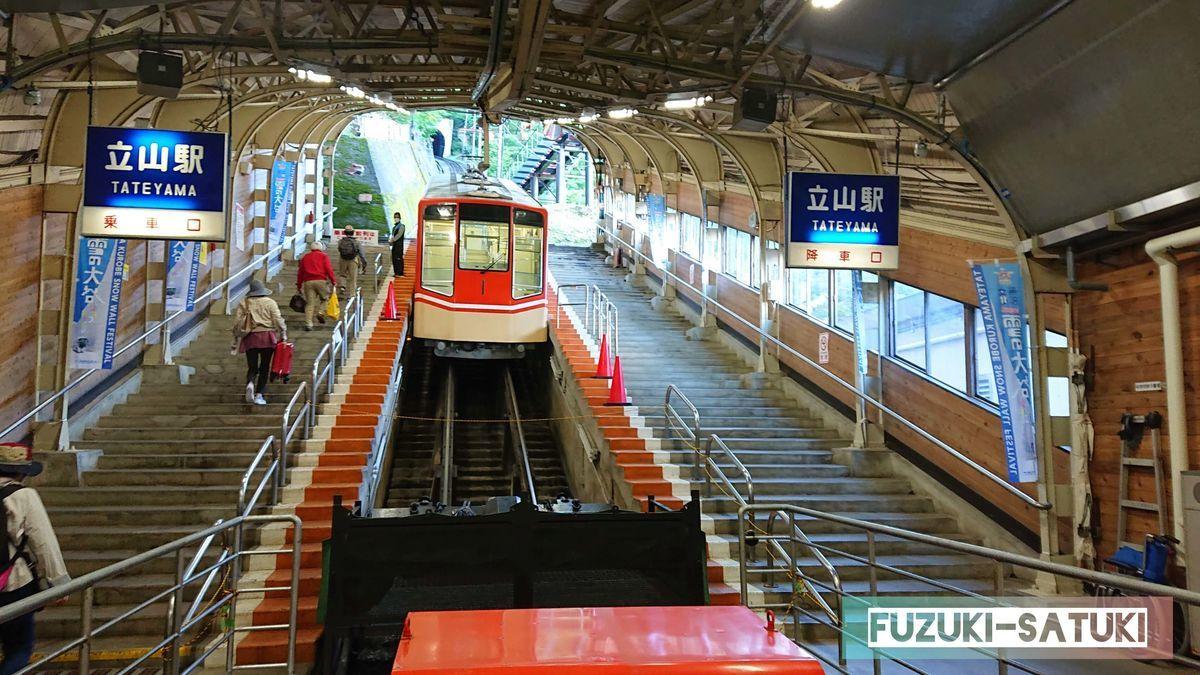 立山駅と美女平を繋ぐ立山ケーブルカー。写真は立山駅にて。赤と白のフォルムが、ローカル線のようで懐かしさを感じる。