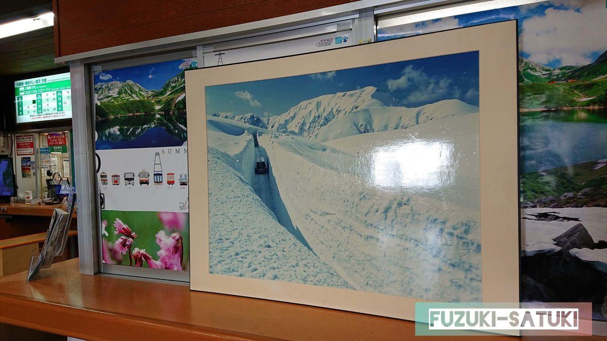 室堂駅構内にある、雪の大谷の写真。20mあるのだろうか。雪の壁が両側にそびえ立っている。