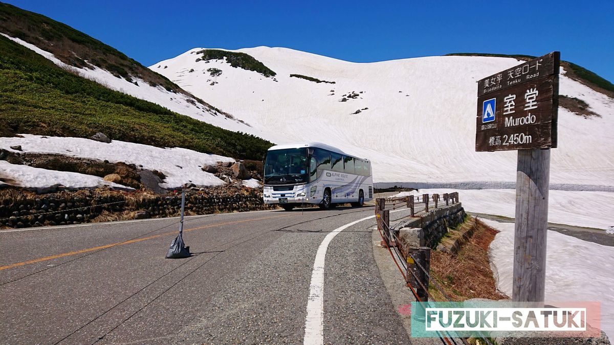 日本最高地点にある駅『室堂』。2021年の6月は、高さ10mの雪の壁を見ることが出来る。