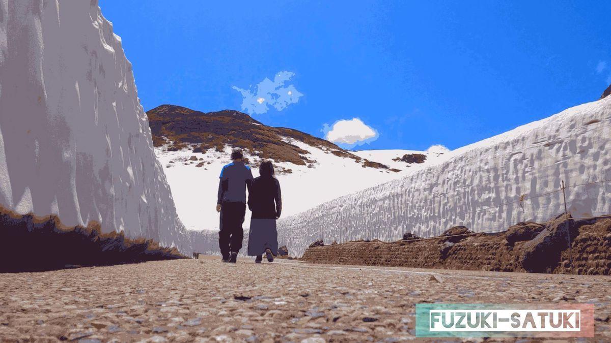 2021年6月 雪の大谷にて ふづきとさつき