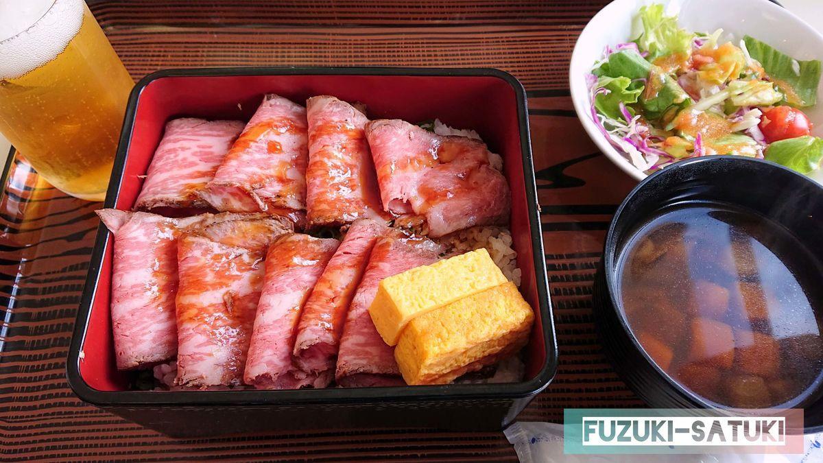 レストラン立山にて、ローストビーフ重(税込2000円)。重箱一杯にローストビーフが敷き詰められている。汁物とサラダが付け合わせ。
