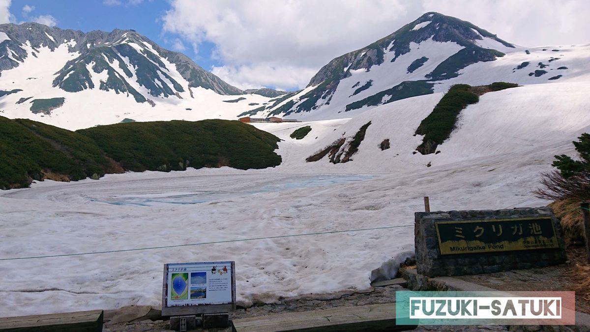 6月のみくりが池の様子。ほとんど雪で覆われ、全貌を望むことは出来なさそう。