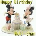 Happy Birthday, Maki-chan