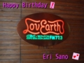 Happy Birthday, Eri Sano