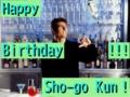 Happy Birthday, Sho-go