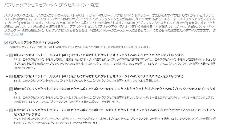 f:id:fv-nakagawa:20191212213104j:plain