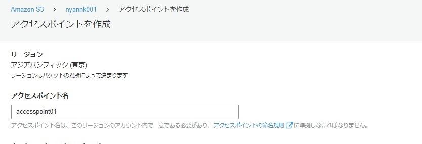 f:id:fv-nakagawa:20191214182926j:plain