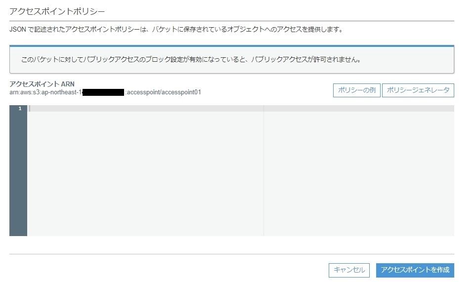 f:id:fv-nakagawa:20191214232546j:plain