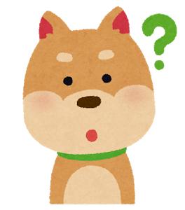 f:id:fv-nakagawa:20200918002130p:plain