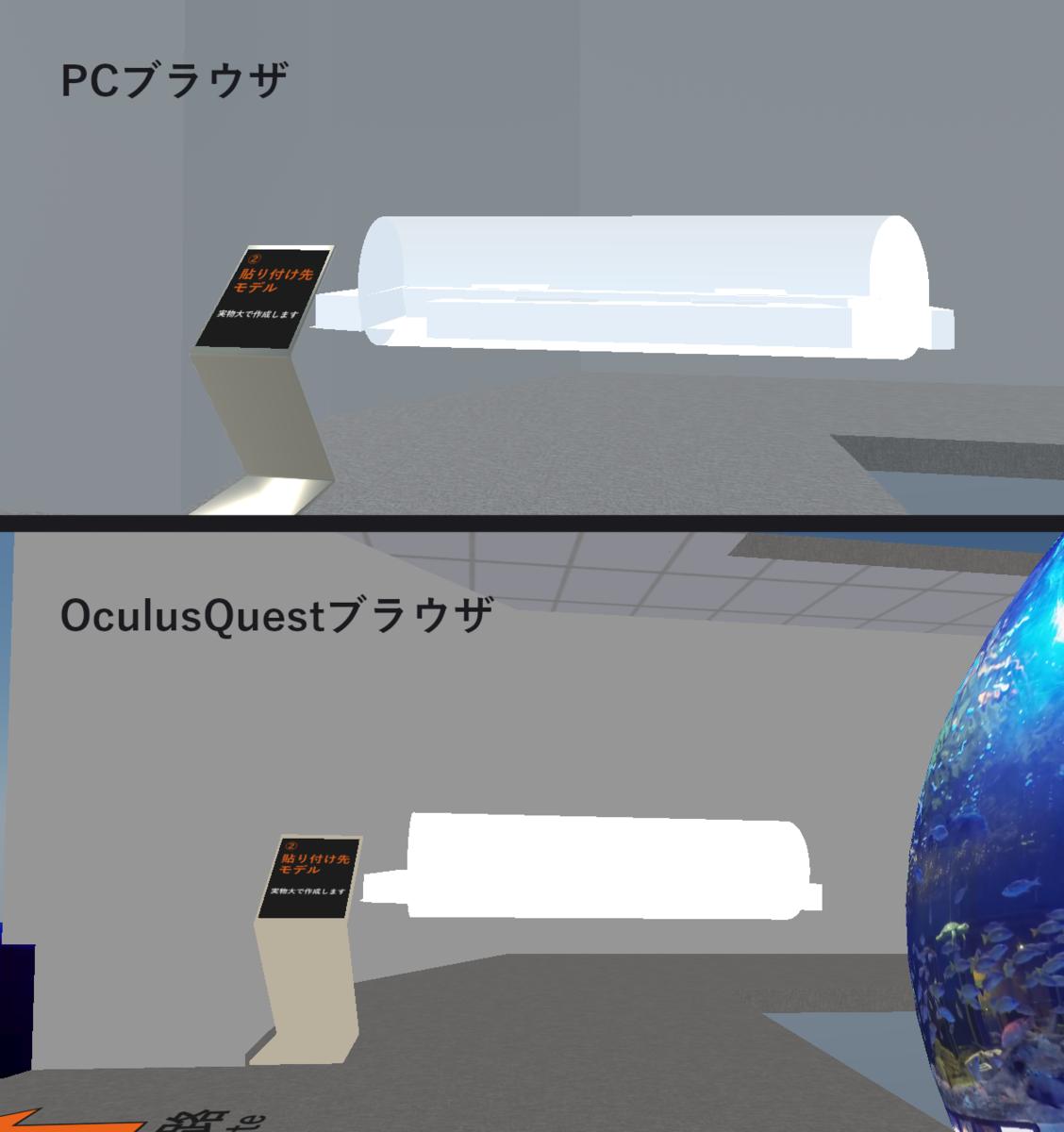 f:id:fv_ishii:20201216022326p:plain