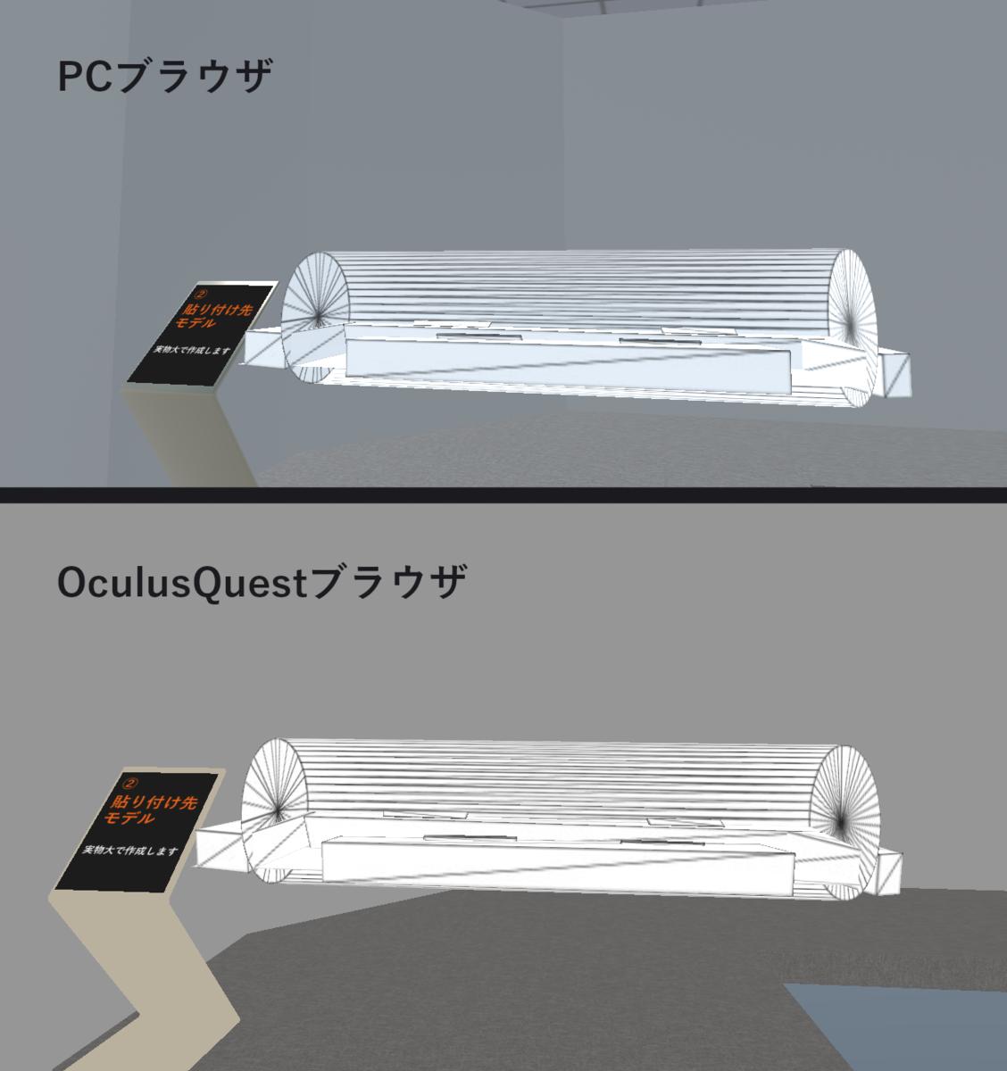 f:id:fv_ishii:20201216022520p:plain