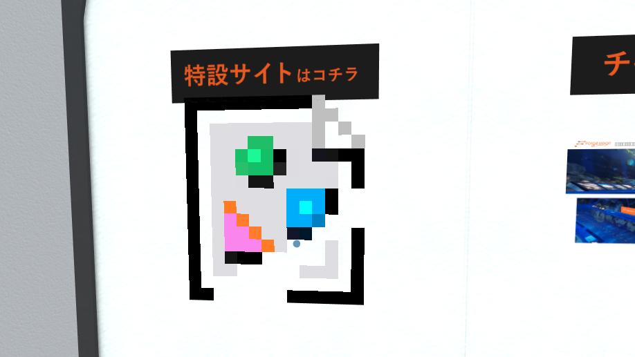 f:id:fv_ishii:20201216023345p:plain