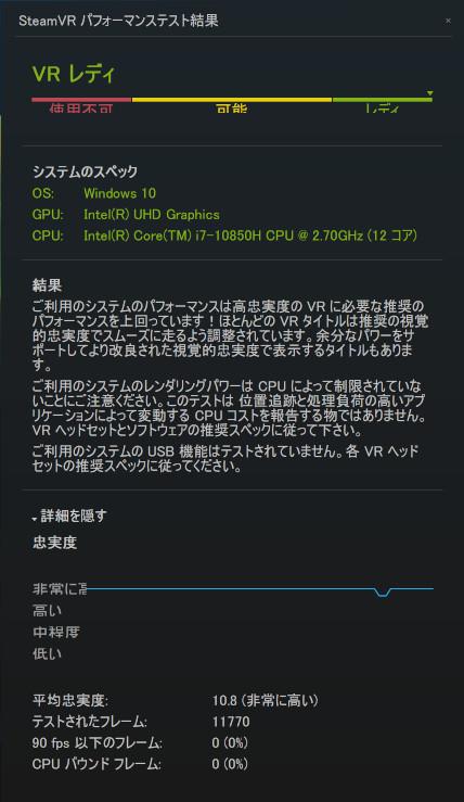 f:id:fv_ishii:20210226150816j:plain