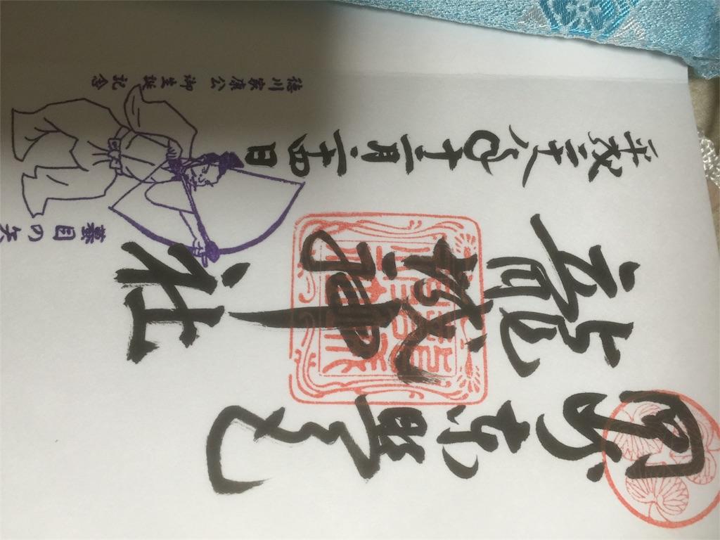 f:id:fw29yoshi:20161225111126j:image