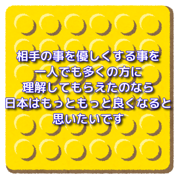f:id:fwrroceri:20190812170338p:plain