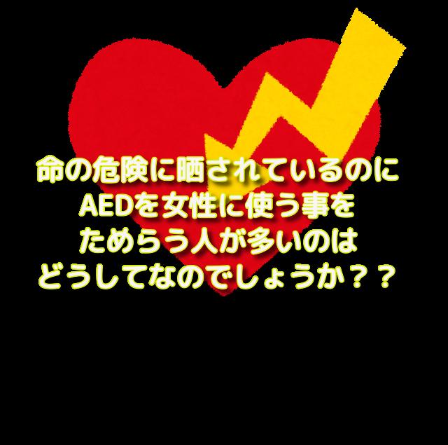 f:id:fwrroceri:20190816140008p:plain