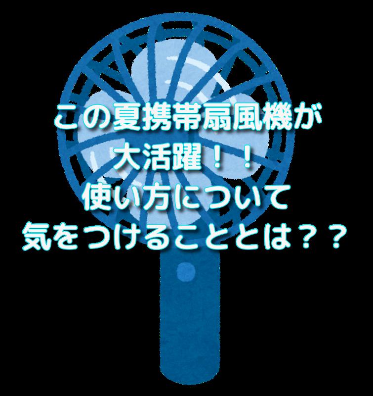f:id:fwrroceri:20190816152141p:plain