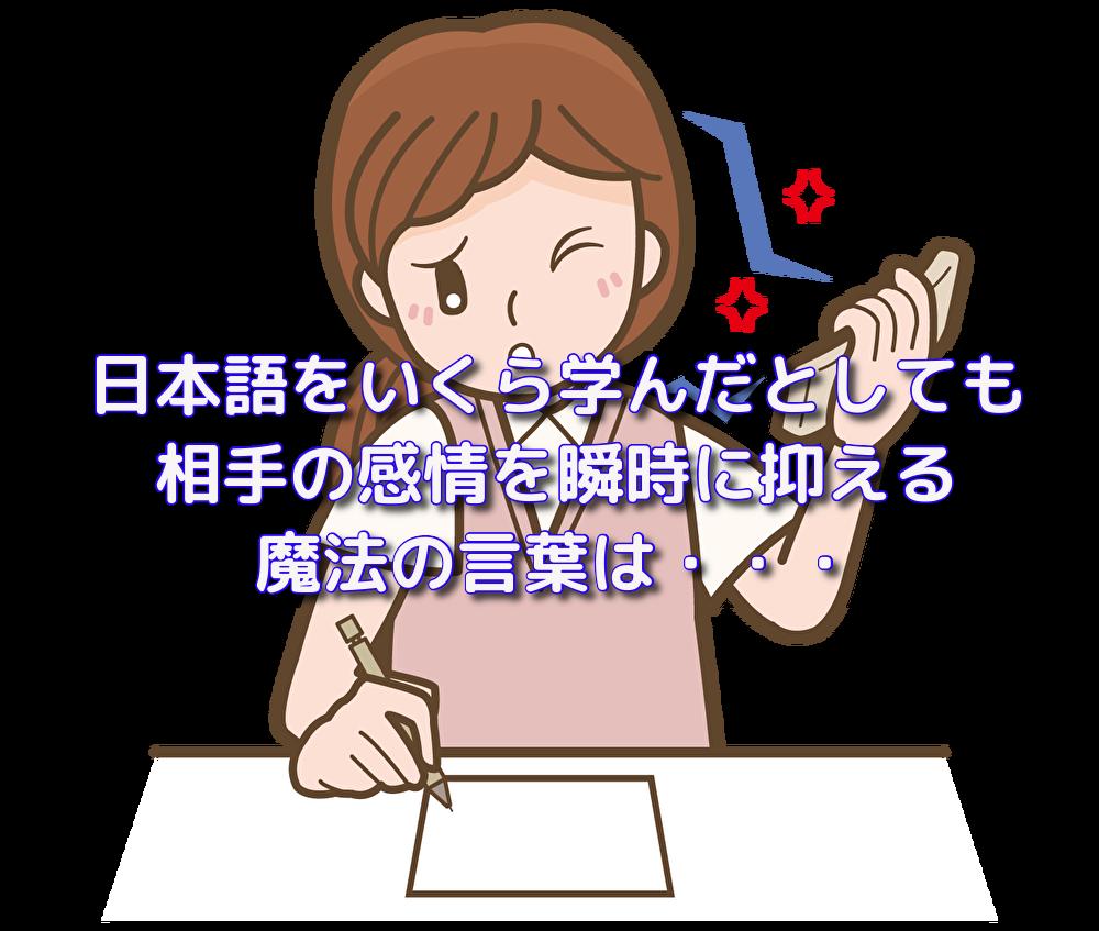 f:id:fwrroceri:20190820121854:plain