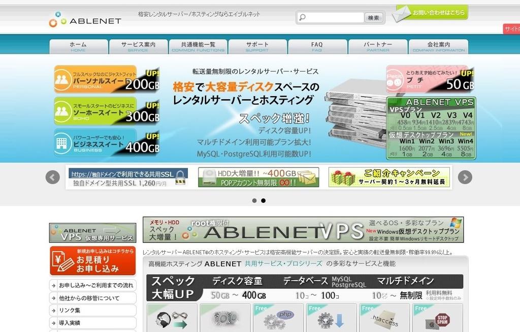 ABLENET-01