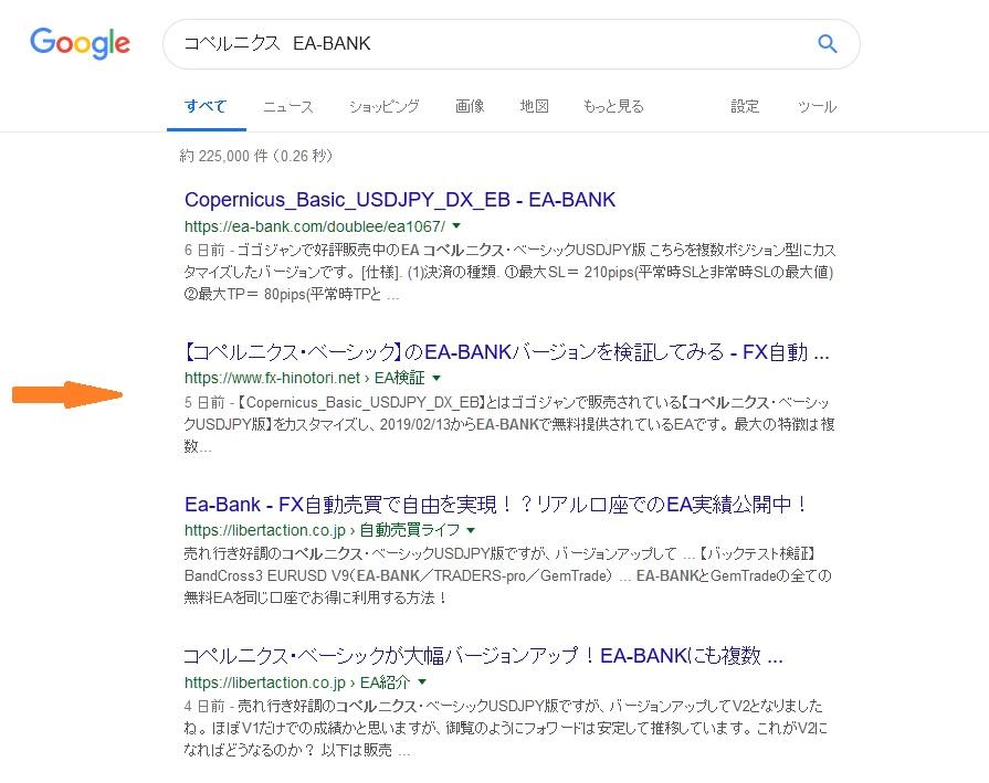 コペルニクス・ベーシックUSDJPY版 検索結果