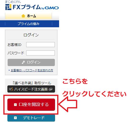 f:id:fx-business:20180901215706p:plain