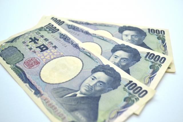 口座開設ボーナス1,000円