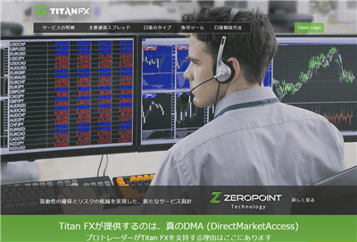 TitanFXのキャッシュバック口座開設