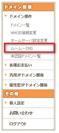f:id:fx001net:20210120131349j:plain