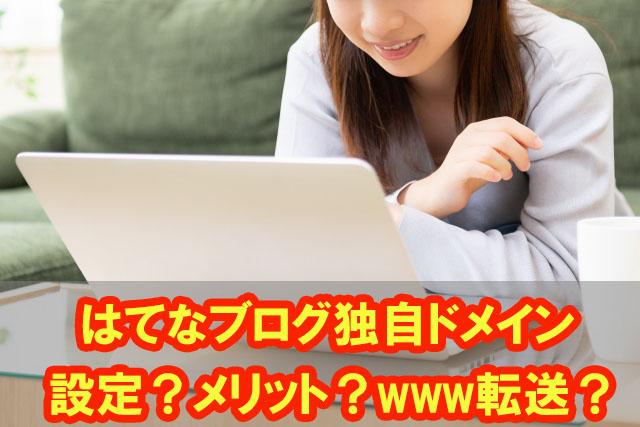 f:id:fx001net:20210212023615j:plain