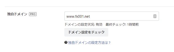 f:id:fx001net:20210212031035j:plain