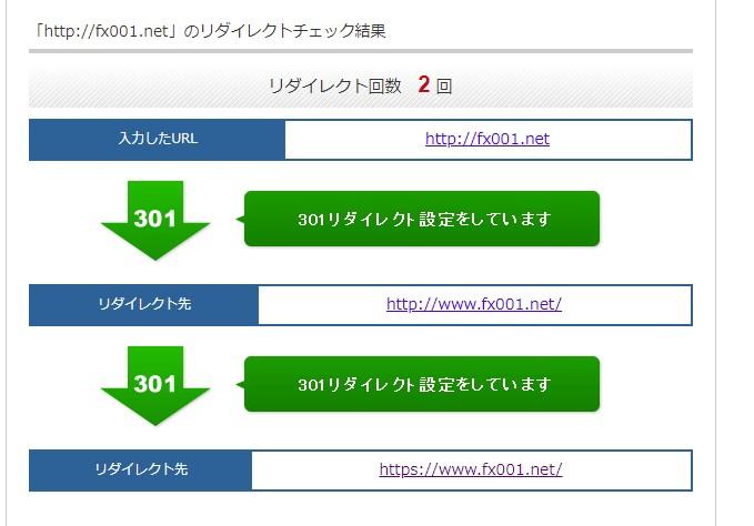 f:id:fx001net:20210212031702j:plain