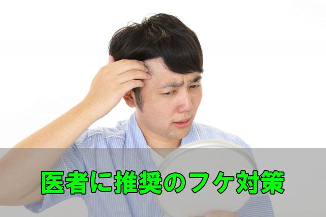f:id:fx001net:20210305101809j:plain
