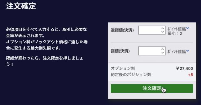 f:id:fx001net:20210313021406j:plain