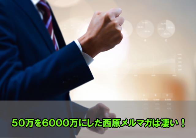 f:id:fx001net:20210406010650j:plain