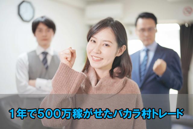 f:id:fx001net:20210407083155j:plain
