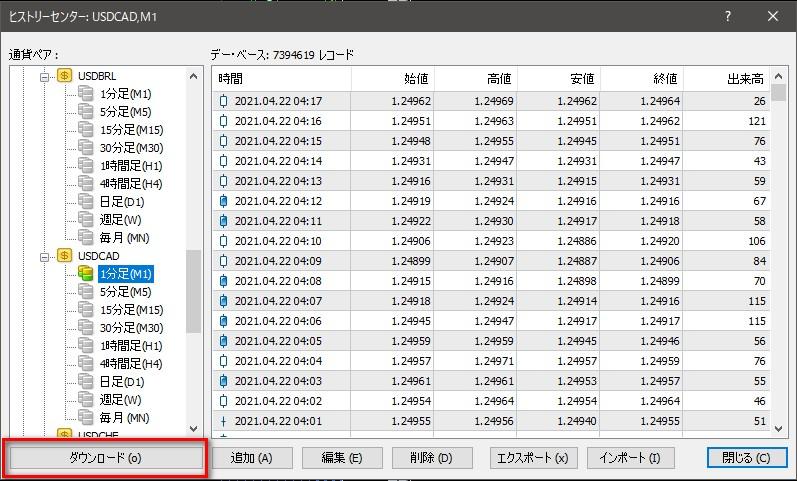 f:id:fx001net:20210422101806j:plain