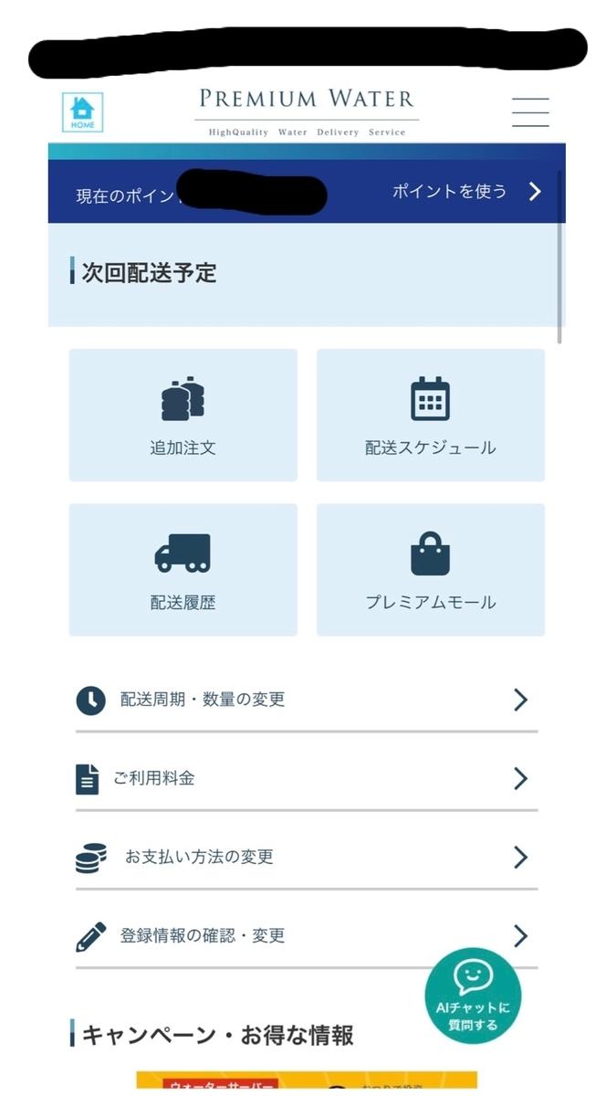 f:id:fx_ohirunesuki:20210309120915j:plain